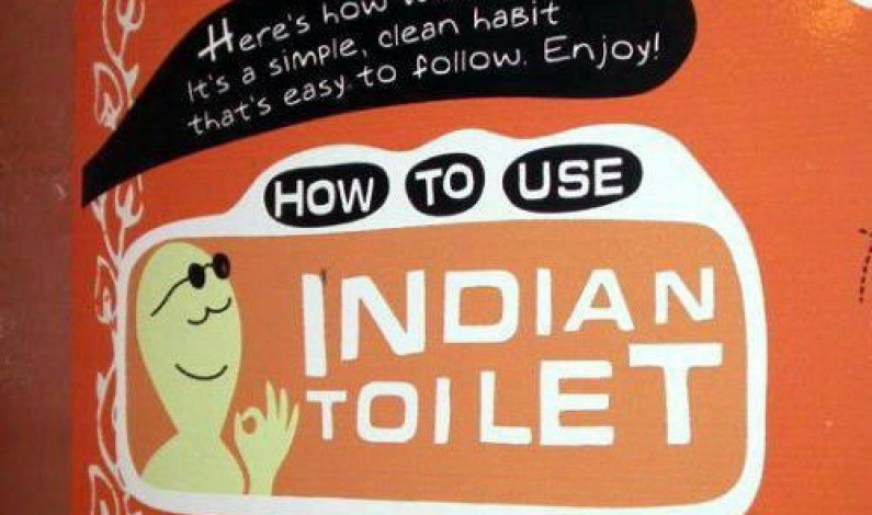 Indian toilet. Tag Archive Yes Urdu And English News   Yes Urdu and English News