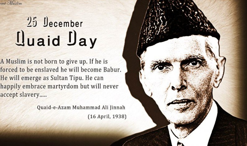 MESSAGE FROM THE PRESIDENT OF PAKISTAN ON 139th BIRTH ANNIVERSARY OF QUAID-E-AZAM (25TH DECEMBER 2015)