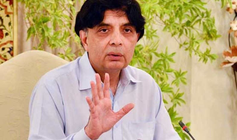 US president's recent order gave negative message to Muslims: Ch Nisar