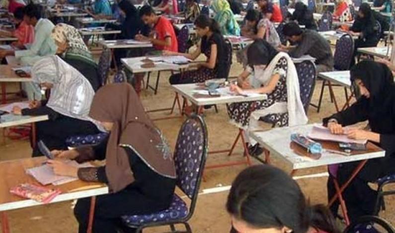 SC declares Sindh public service exam 2013 void