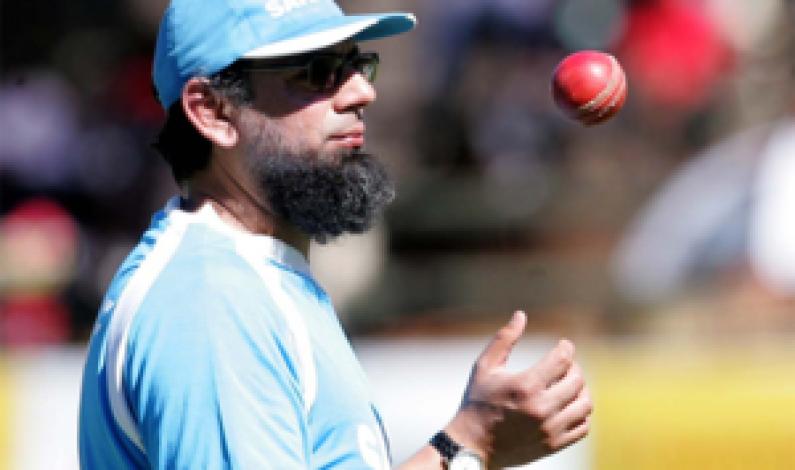 Saqlain Mushtaq hired as spin coach by England Cricket Board