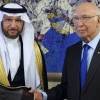 OIC wants peaceful resolution of the Kashmir dispute: secretary general