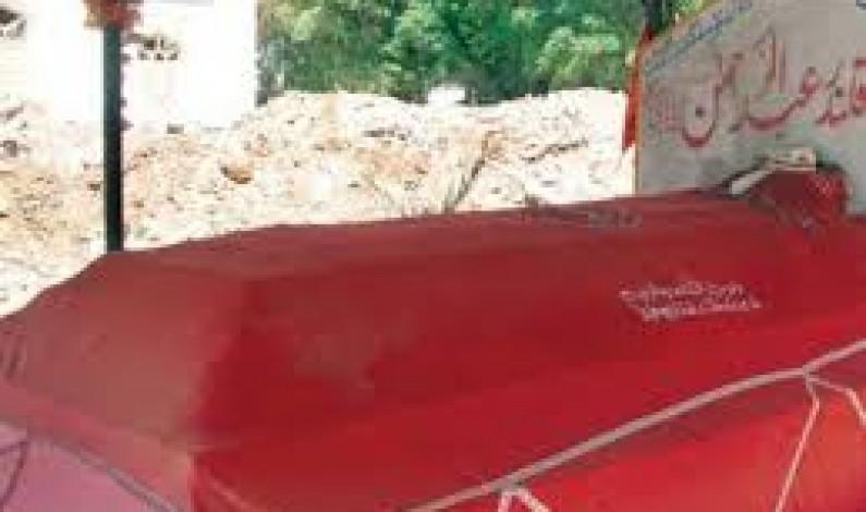 Legendary Pashto poet Rahman Baba's tombstone stolen from Peshawar
