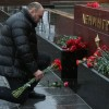 St Petersburg metro bombing suspect 'from Kyrgyzstan'