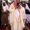 TERRORISM AND EXTREMISM HAS NOTHING TO DO WITH ISLAM: IMAM-E-KAABA