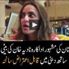 Nadia Khan claims daughter physically abused by Hollywood actor
