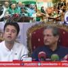 Rulers Are Threatening JIT Members: Shafqat Mehmood