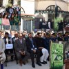 Flag hoisting ceremony held at Embassy to celebrate 70th year of Pakistan's Independence