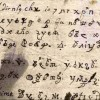 Coded letter written by Italian nun 'possessed by the devil' finally translated