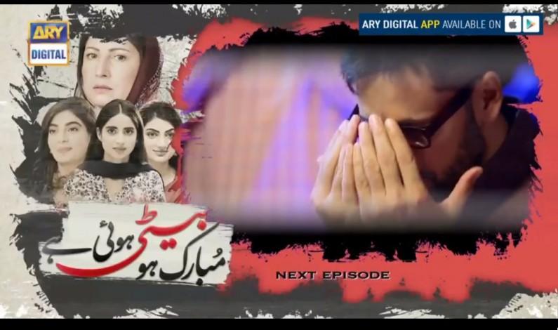 Mubarak Ho Beti Hui Hai Episode 33 & 34 – 25th October 2017 – ARY Digital Drama