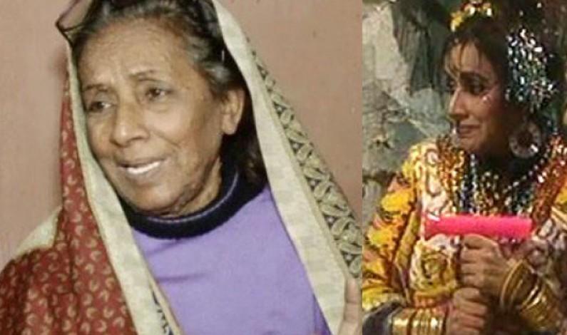 Bil Batori of 'Ainak Wala Jinn' passes away