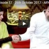 Teri Raza Episode 17 – 26th October 2017 – ARY Digital Drama