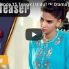 BAAGHI – Episode 15 Teaser   Urdu1 ᴴᴰ Drama   Saba Qamar, Osman Khalid, khalid Malik, Ali Kazmi
