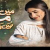 Mein Maa Nahin Banna Chahti Episode 3 HUM TV Drama 25 October 2017