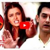 History of Fight between Aishwarya and Aamir