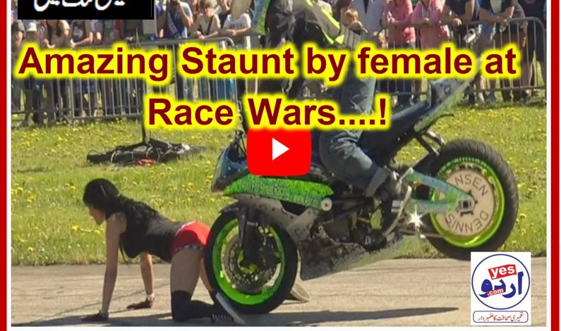GIRL BIKE STUNT SHOW in RACE WARS, Watch Full Video