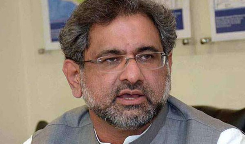 Prime Minister's Youth Programme Beneficiaries Cross 1.1 Million, PM Shahid Khaqan