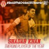 Shadab Khan Joins Hong Kong Island United For HKT20 Blitz