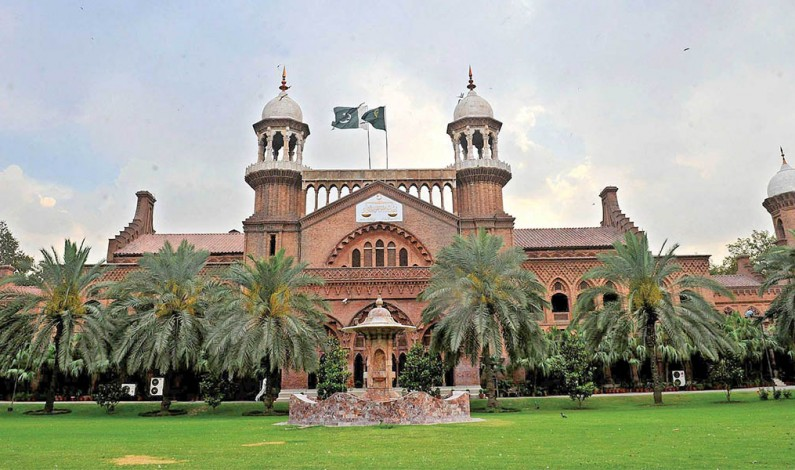 The Chief justice lahore high Court Mansoor Ali Shah has announced the successful candidates  of civil judges exam held last year