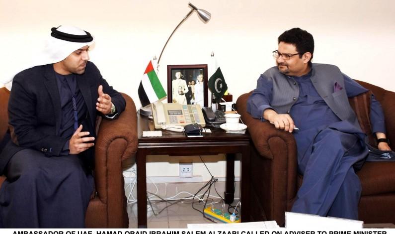 Ambassador of UAE calls on Adviser to Prime Minister on Finance