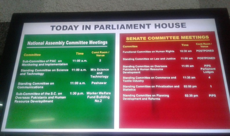NATIONAL ASSEMBLY STANDING COMMITTEE ON INTER PROVINCIAL COORDINATION MEETS TODAY