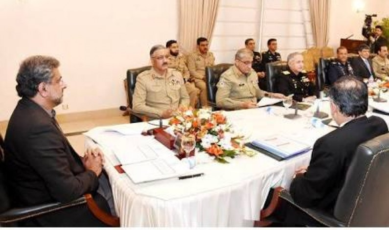 17th National Security meeting held at Islamabad headed by Prime Minister Shahid Khaqan to discus Trump's accusations, threat to cut aid
