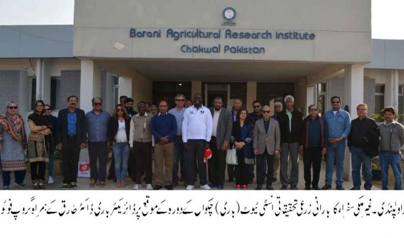 Ambassadors of various Countries including Tunisia, Morroco, Kenya, Sudan, Nigeria and Mauritius visited BARI Chakwal
