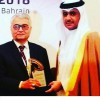 Honour for Pakistani media. Pakistan's seasoned journalist Mr. Khalid Athar honoured with Bahrain most prestigious award
