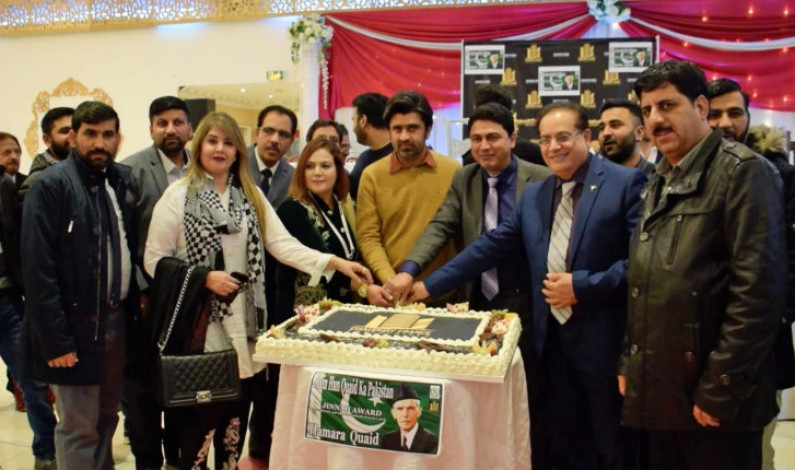 Jinnah Award in Paris to Mark 141st Birth Anniversary of Quaid-e-Azam