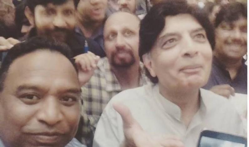 Cannot Work under Nawaz Sharif's Daughter, Says Chaudhry Nisar Ali Khan