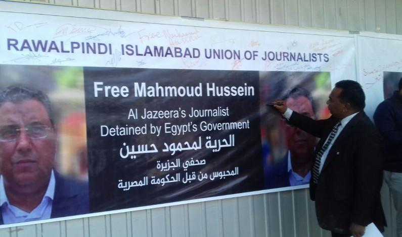 Pakistani journalist's community demands the immediate release of Al Jazeera journalist Mahmoud Hussein, Egypt renews Mahmoud Hussein's detention.