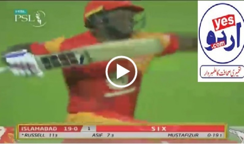 First super over in the history of HBL, PSL 2018 in match Islamabad United vs Lahore Qalandars