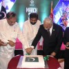 Pakistan High Commission held reception in connection with 78th National Day