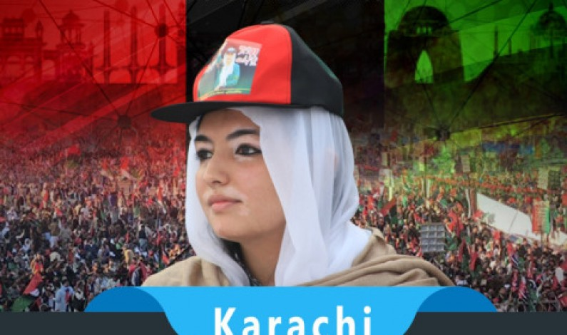 Aseefa bhutto zardari will address ppp workers through hologram technology at following place in karachi on friday,april 27, 2018.