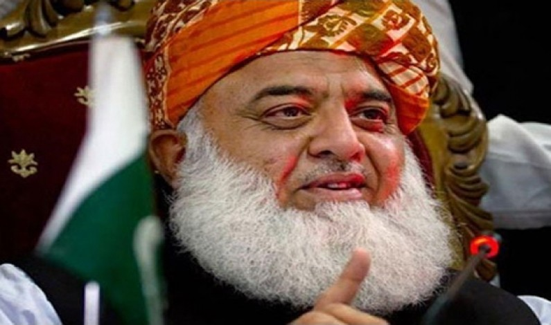 MMA To Launch Election Campaign From Lahore: Fazal