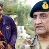 COAS pays homage to constable who lost his leg in conflict