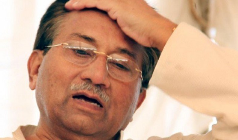 High treason case: Govt requests special court to conclude Musharraf's trial