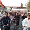 Sindh:Peoples Youth organisation Relly?
