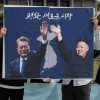 Kim and Moon to meet at military demarcation line before summit