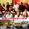 Press Conference of President of Sindh Nisar Ahmed Khoro & Karachi President Saeed Ghani at Tanki ground
