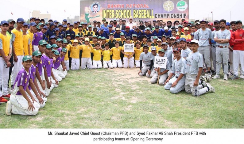 Opening day of Bahria National Inter-School Baseball Championship 2018, Bahria Town, Lahore