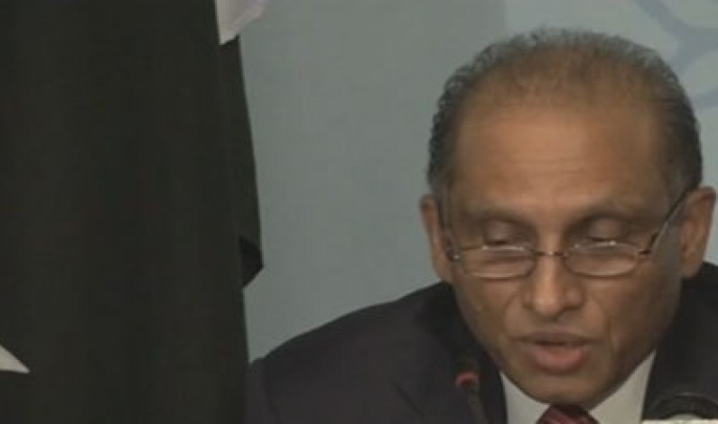 Pakistan To Raise Kishaganga Dam Issue With WB: Chaudhry