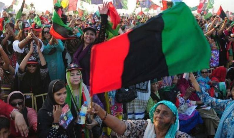 Kurram Agency MNA Sajid Turi joins PPP
