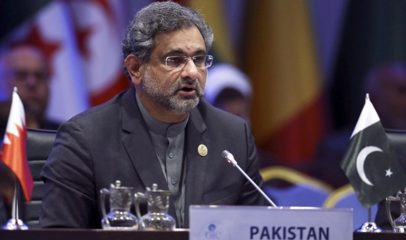 Prime Minister's Visit to attend the 7th Extraordinary OIC Summit