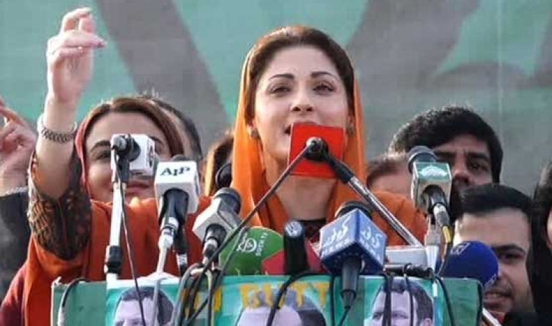 Nawaz doesn't need patriotism certificate from anyone: Maryam