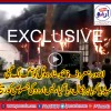 Exclusive. .breaking news. .PC Hotel Lahore on fire media band for coverage by management