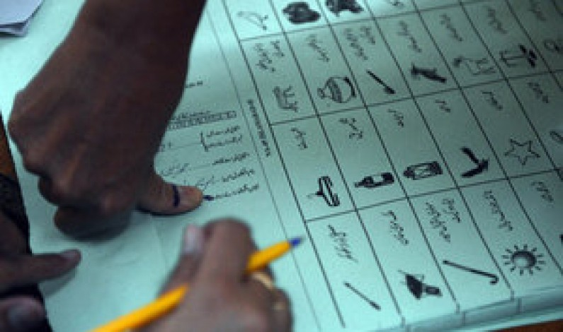 ECP issues code of conduct for polling staff, security officials for upcoming elections