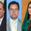 NAB court seeks extension in duration of trial against Sharif family