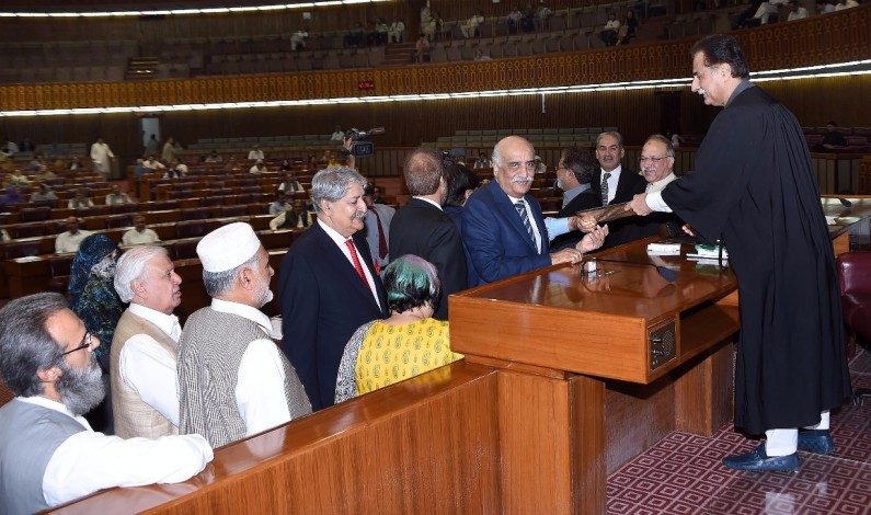 The Session of the National Assembly has been prorogued