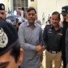 ATC suspends Rao Anwar's bail plea hearing till July 4